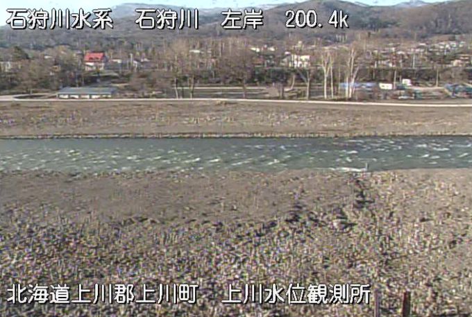 石狩川上川水位観測所ライブカメラ(北海道上川町菊水)