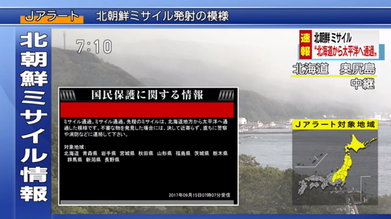 NHKJアラートライブカメラ