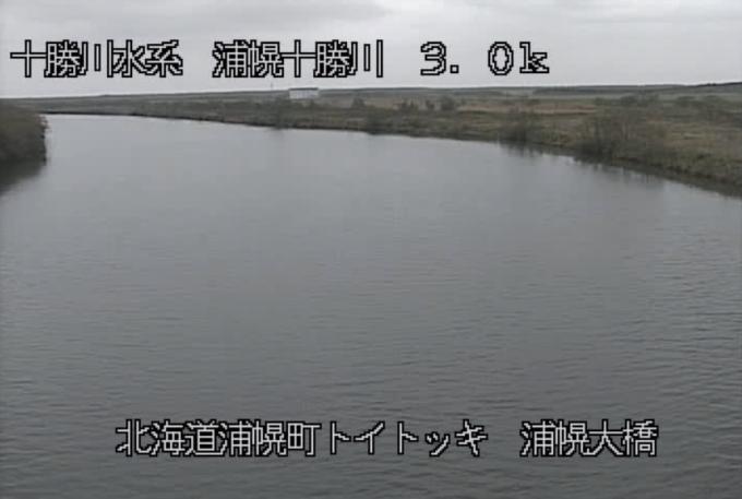 浦幌十勝川浦幌大橋ライブカメラ