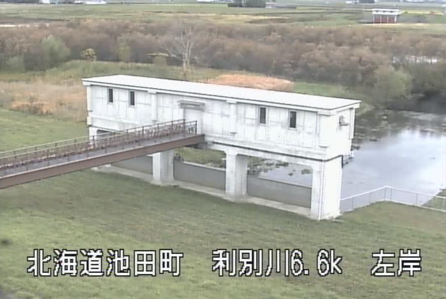 利別川池田排水機場ライブカメラ(北海道池田町利別東町)