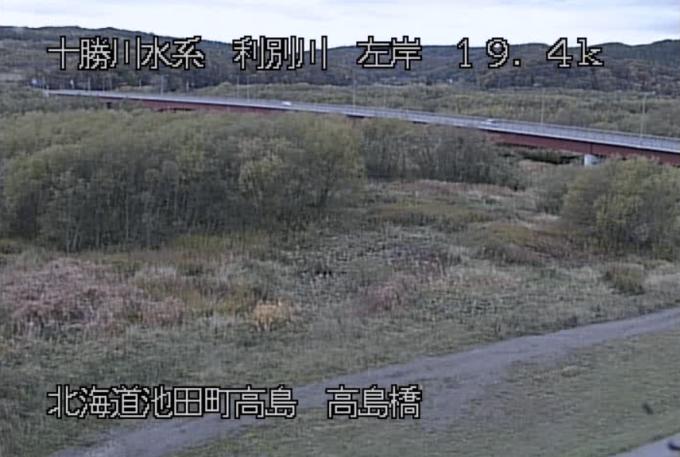 利別川高島橋ライブカメラ(北海道池田町高島)