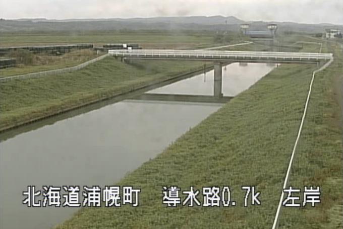 導水路幌岡愛牛導水門ライブカメラ