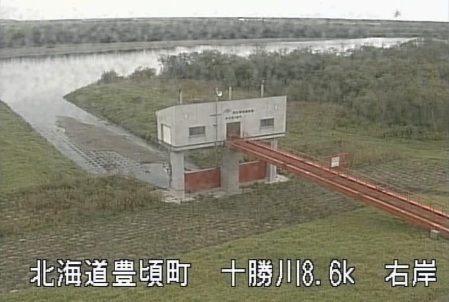 十勝川寒々救急排水機場ライブカメラ(北海道豊頃町旅来)