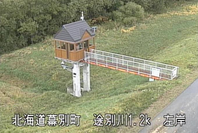 途別川白鳥橋ライブカメラ(北海道幕別町千住)