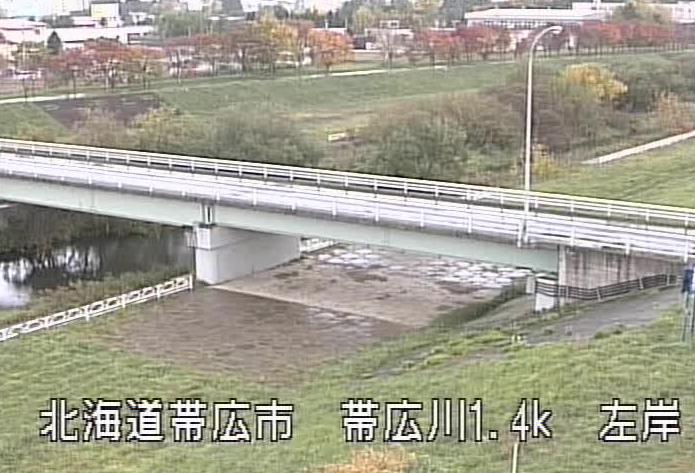 帯広川帯里橋ライブカメラ