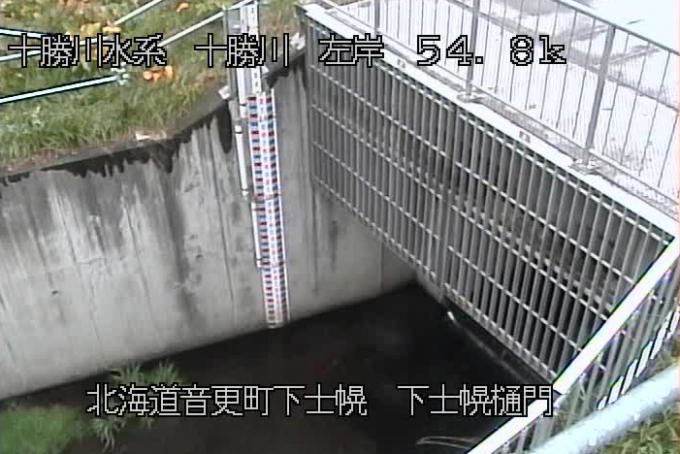十勝川下士幌樋門ライブカメラ(北海道音更町下士幌)