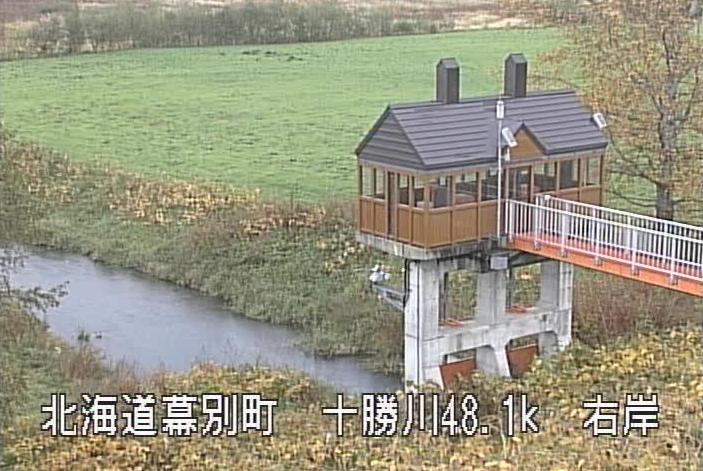 十勝川白人樋門ライブカメラ