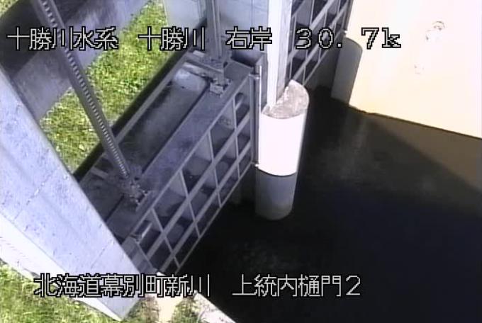 十勝川上統内樋門ライブカメラ(北海道幕別町新川)