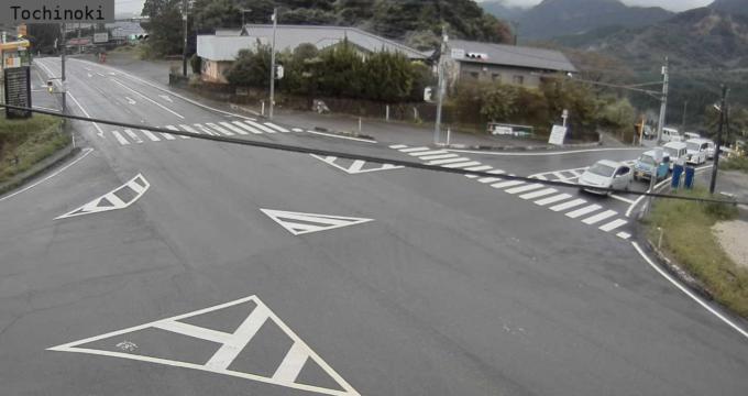 国道325号栃の木交差点ライブカメラ(熊本県南阿蘇村河陽)