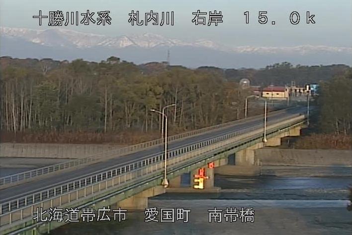 札内川南帯橋ライブカメラ(北海道帯広市愛国町)