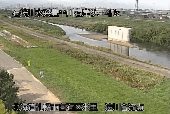 豊平川逆川合流点ライブカメラ