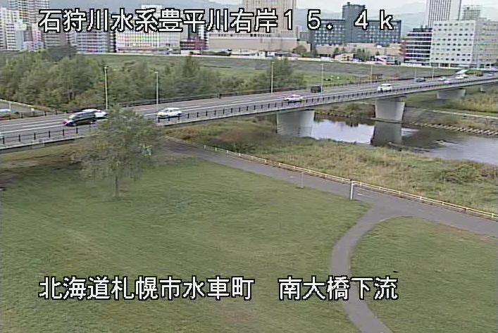 豊平川南大橋ライブカメラ(北海道札幌市豊平区)