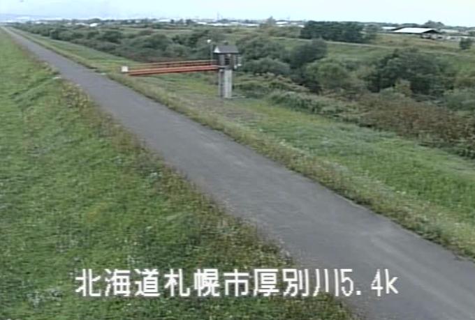 厚別川厚別7号橋ライブカメラ