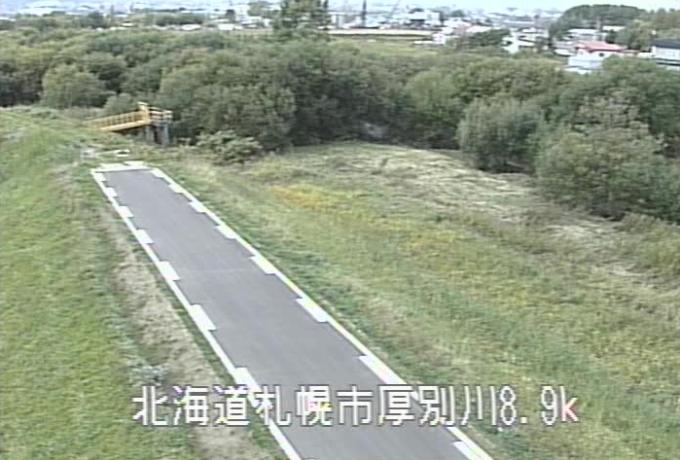 厚別川上流端ライブカメラ