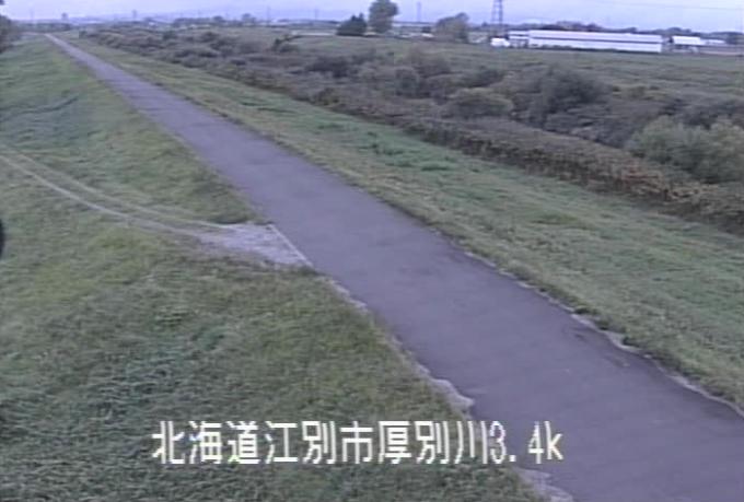 厚別川角山第2号樋門ライブカメラ(北海道江別市元野幌)