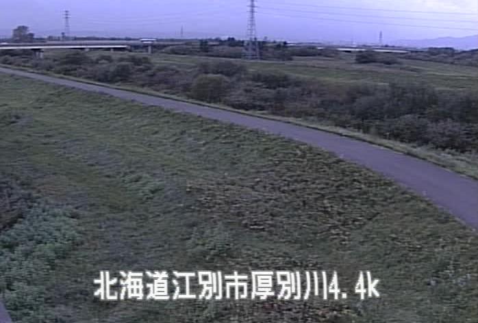 厚別川野津幌川合流点ライブカメラ