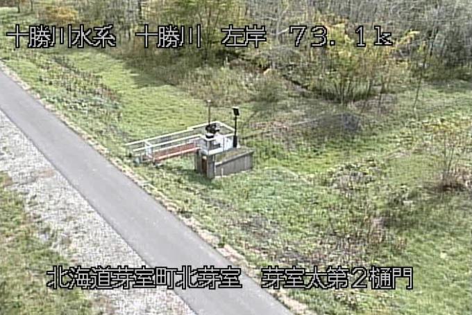 十勝川芽室太第2樋門ライブカメラ(北海道芽室町北芽室)