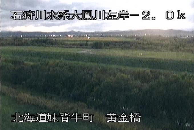 大鳳川黄金橋ライブカメラ(北海道妹背牛町妹背牛)
