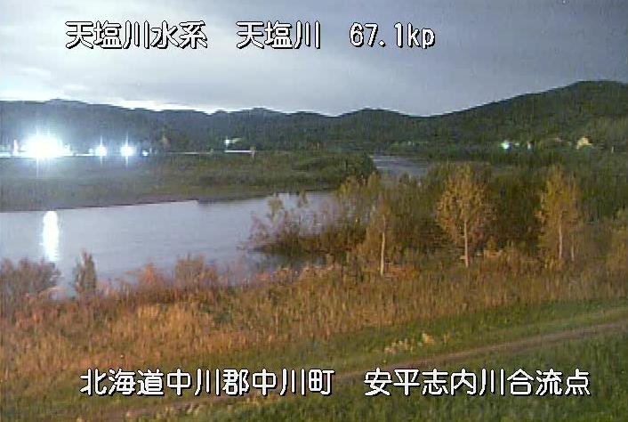 天塩川安平志内川合流点ライブカメラ(北海道中川町)