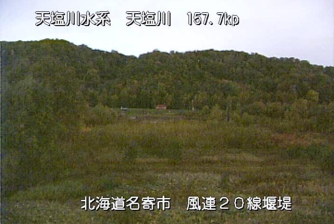 天塩川風連20線堰提ライブカメラ(北海道名寄市風連町)