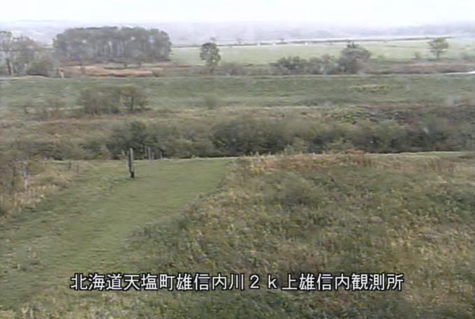 雄信内川上雄信内観測所ライブカメラ(北海道天塩町オヌプナイ)