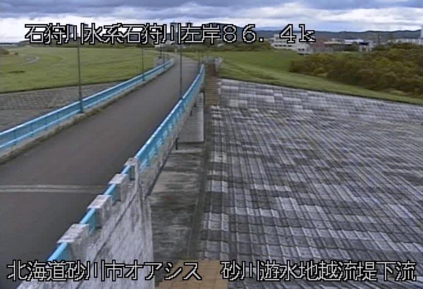 石狩川砂川遊水地越流堤下流ライブカメラ(北海道砂川市西5条南)