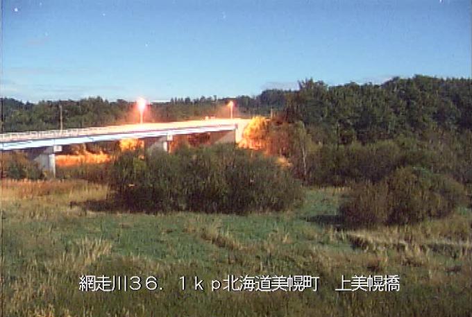 網走川上美幌橋ライブカメラ