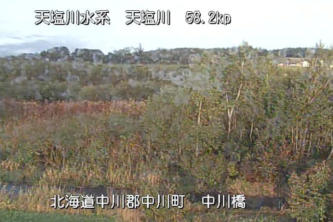 天塩川中川橋ライブカメラ(北海道中川町誉)