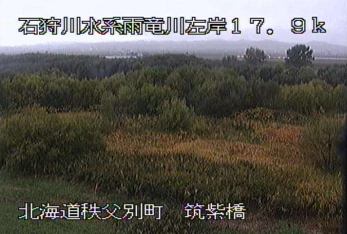 雨竜川筑紫橋ライブカメラ(北海道秩父別町秩父別)