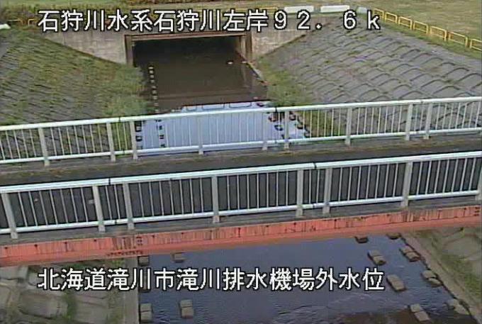 石狩川滝川排水機場ライブカメラ(北海道滝川市有明町)