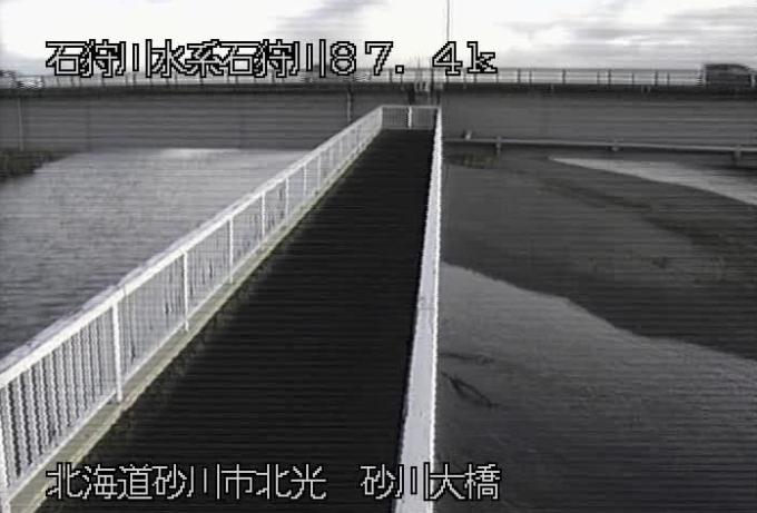 石狩川砂川大橋ライブカメラ(北海道新十津川町花月)