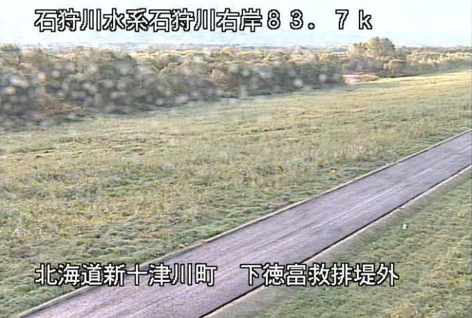 石狩川下徳富救急排水機場ライブカメラ(北海道新十津川町花月)