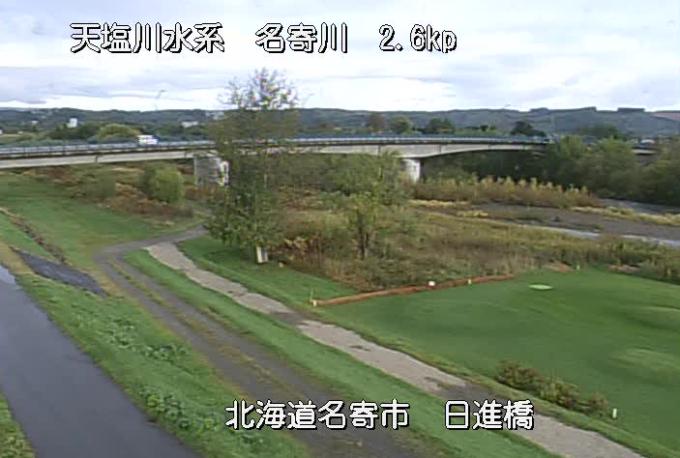 名寄川日進橋ライブカメラ