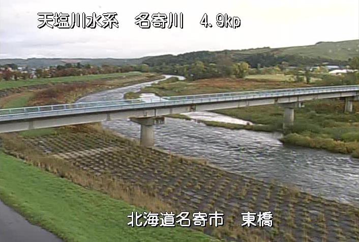 名寄川東橋ライブカメラ