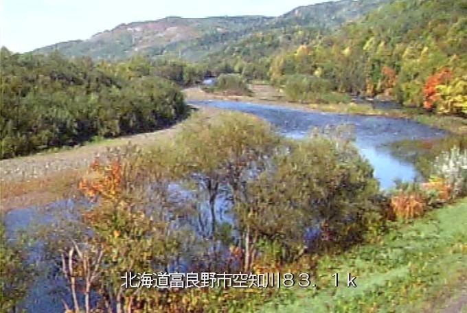 空知川東大空ライブカメラ(北海道富良野市山部)