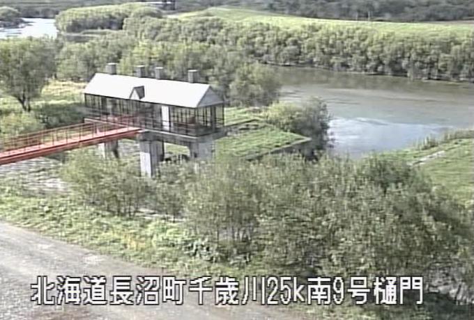 千歳川南9号排水機場ライブカメラ
