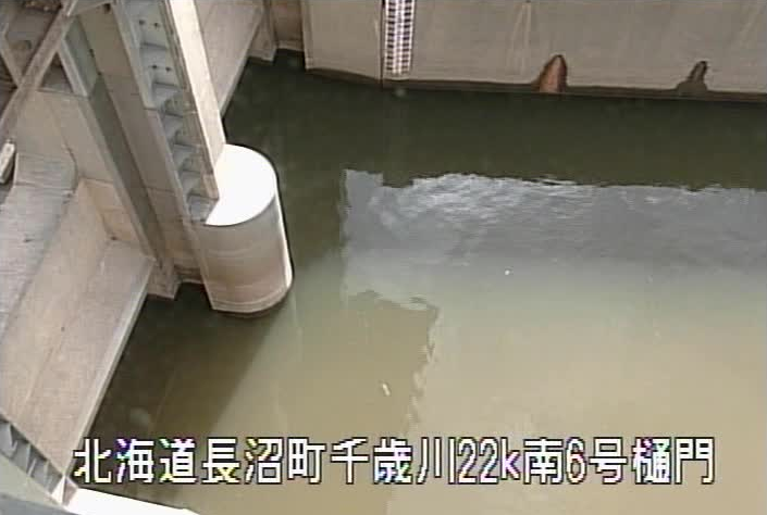 千歳川南6号排水機場機場樋門ライブカメラ(北海道長沼町西6線南)