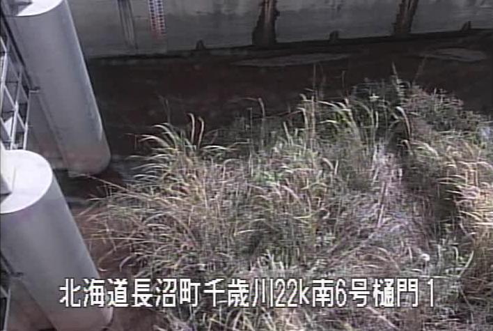 千歳川南6号排水機場樋門ライブカメラ(北海道長沼町西6線南)