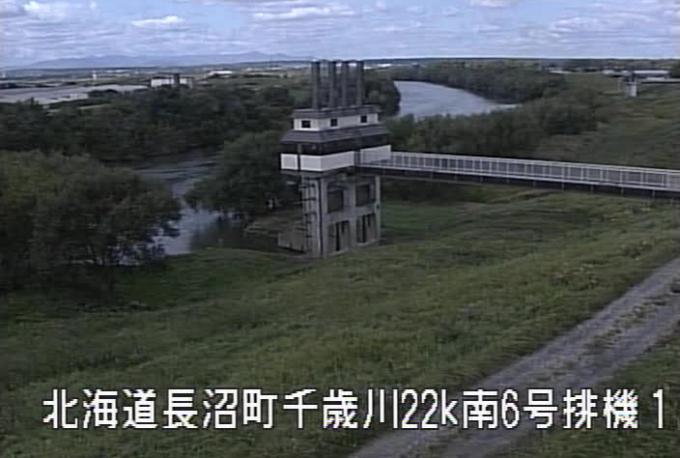 千歳川南6号排水機場ライブカメラ(北海道長沼町西6線南)