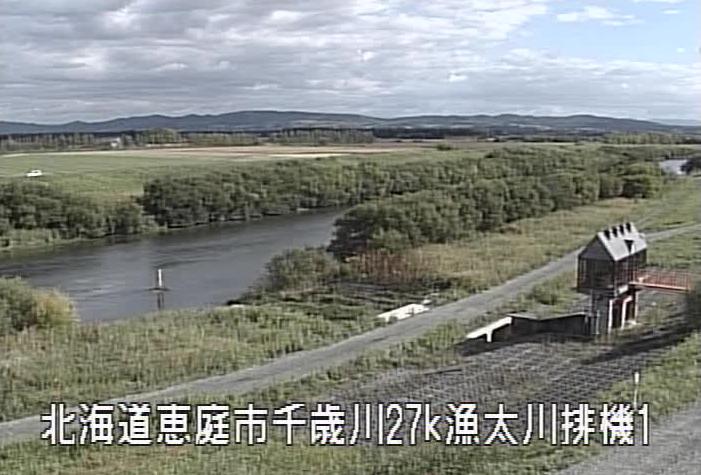 千歳川漁太排水機場ライブカメラ