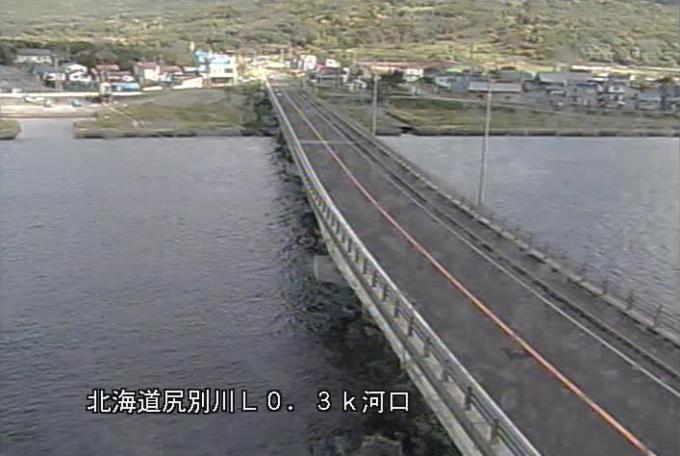 尻別川河口ライブカメラ(北海道蘭越町)