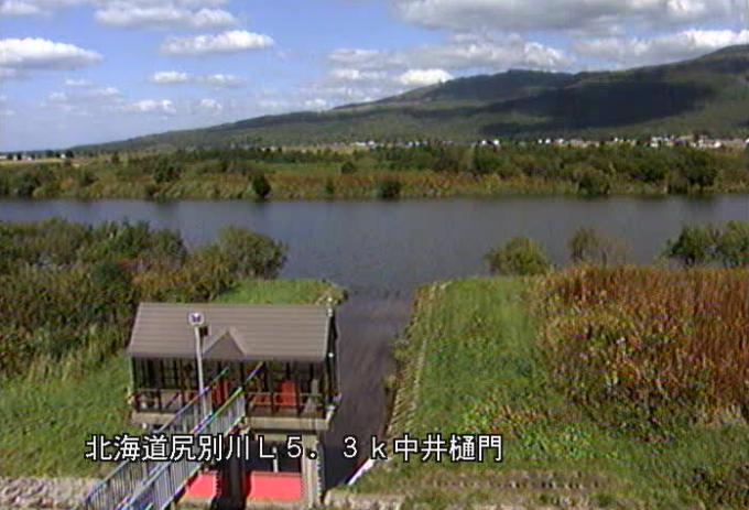 尻別川中井樋門ライブカメラ(北海道蘭越町)