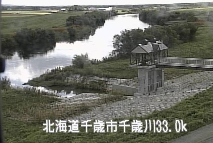 千歳川釜加南18号ライブカメラ(北海道千歳市釜加)
