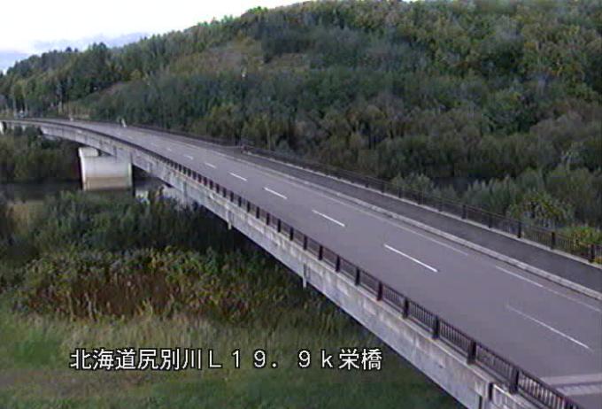 尻別川栄橋ライブカメラ(北海道蘭越町)