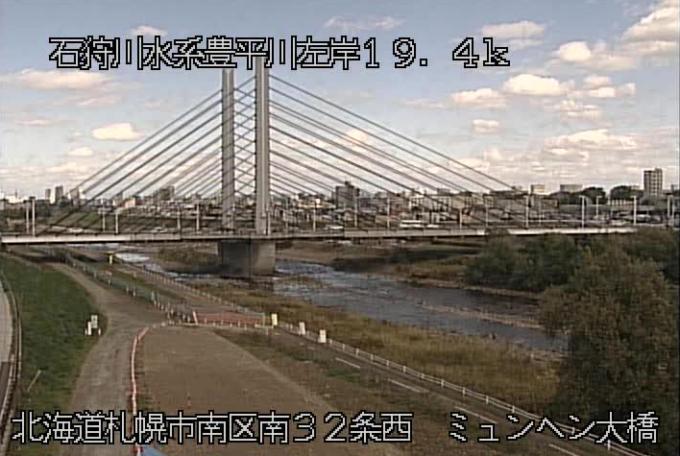 豊平川ミュンヘン大橋ライブカメラ(北海道札幌市南区)