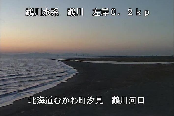 鵡川河口ライブカメラ