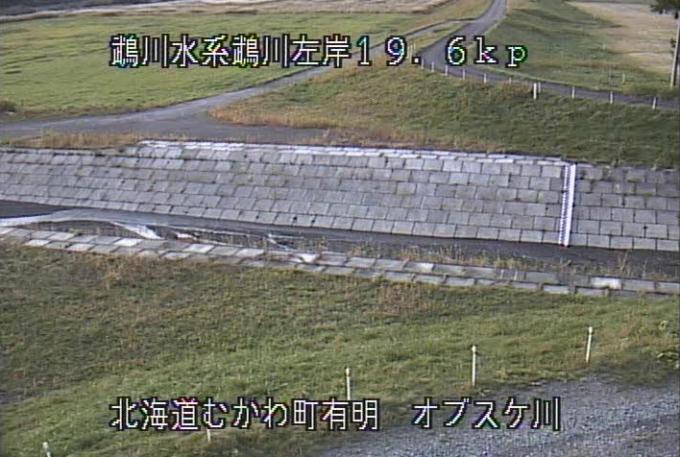 鵡川オブスケ川ライブカメラ(北海道むかわ町有明)