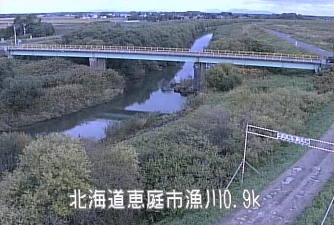 漁川南12号漁川橋ライブカメラ(北海道恵庭市漁太)