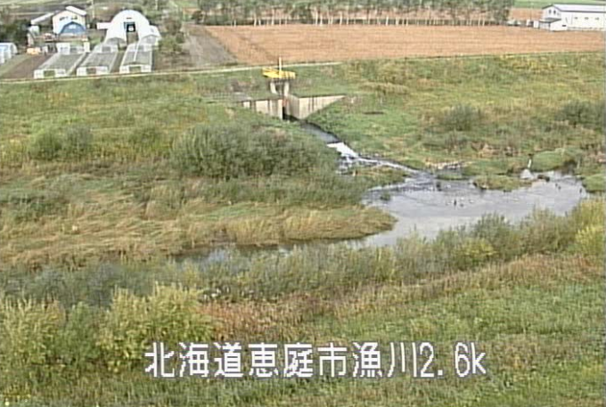 漁川漁太ライブカメラ(北海道恵庭市漁太)