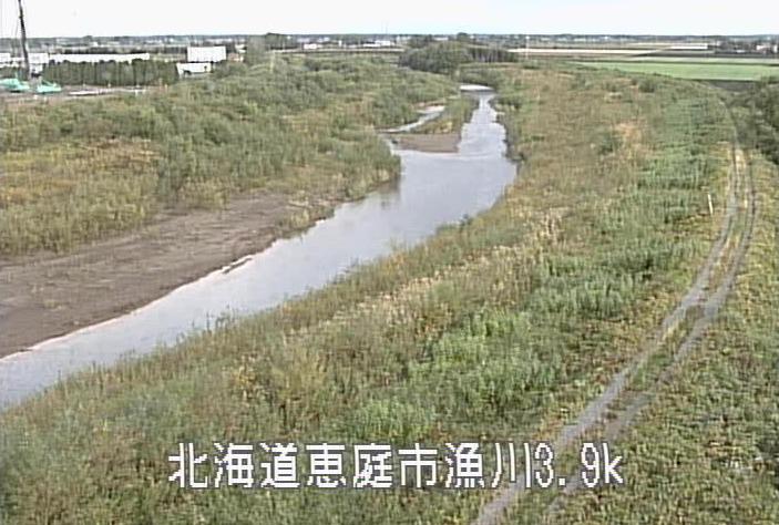 漁川春日ライブカメラ(北海道恵庭市春日)